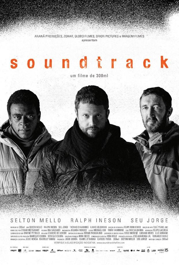 MIS apresenta a mostra multimídia 'Soundtrack', com fotos de Selton Mello (Foto: Por Paula Jacob   Fotos Oskar Metsavaht/Divulgação)