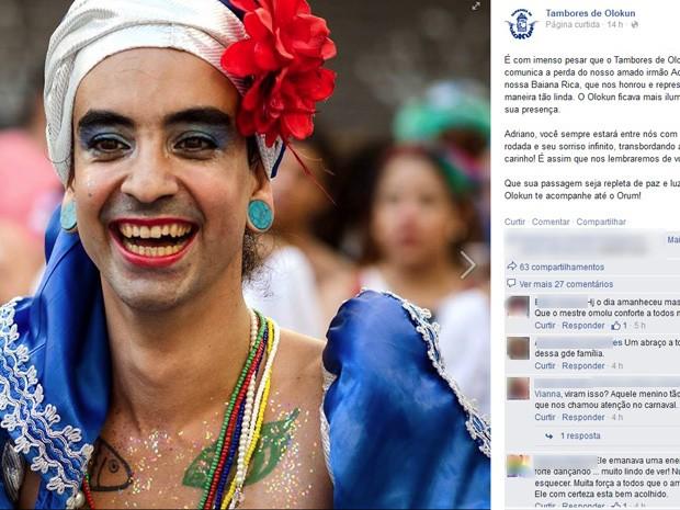 Bloco de Carnaval fez homenagem a dançarino encontrado morto na Baixada (Foto: Reprodução/Facebook) (Foto: Reprodução/Facebook)