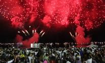 Veja fotos das comemorações de Ano Novo em Manaus (Suelen Gonçalves/G1 AM)