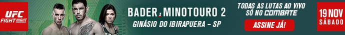 banner header UFC Combate São Paulo (Foto: Combate)