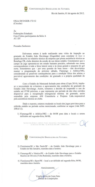 Documento da Cbf sobre o Engenhão (Foto: Divulgação)