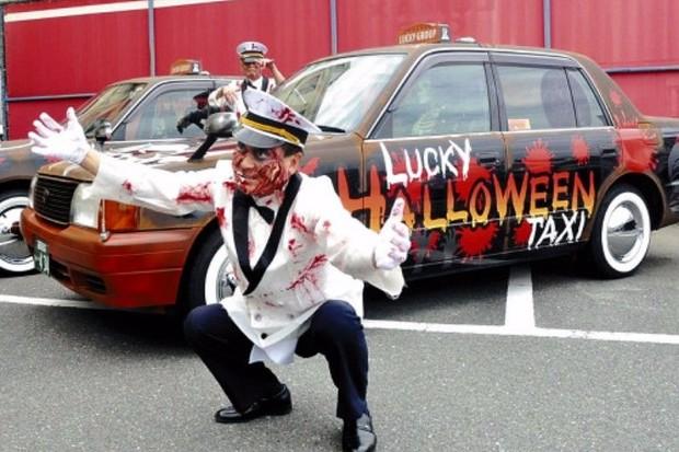 Cuidado ao pegar um táxi no Japão. Sério (Foto: Reprodução)