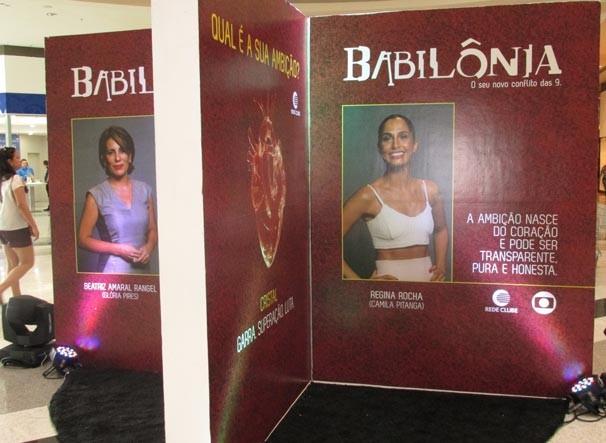 TV Clube levou um ambiente com três espaços diferenciados, conforme as personalidades das protagonista de Babilônia (Foto: Katylenin França/TV Clube)