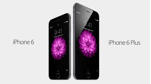 Apple confirma dois modelos de iPhone 6  (Foto: Divulgação)