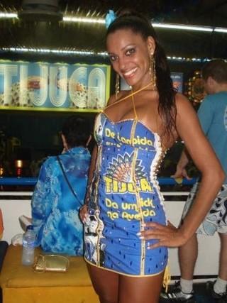 Ana Paula Evangelista  (Foto: Divulgação/Divulgação)