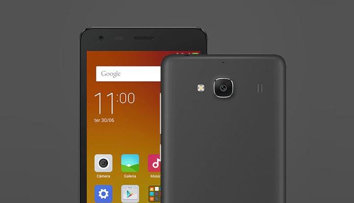 Redmi 2 Pro vem com tela de 4,7 polegadas e processador de 64 bits (Foto: Divulgação/Xiaomi) (Foto: Redmi 2 Pro vem com tela de 4,7 polegadas e processador de 64 bits (Foto: Divulgação/Xiaomi))