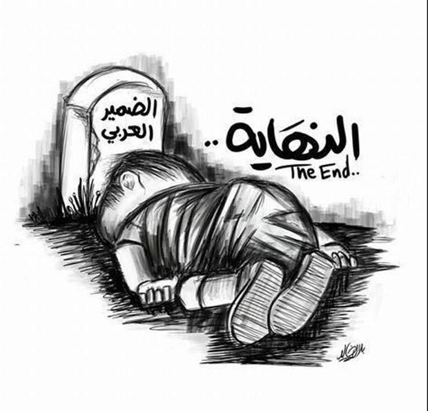 Ilustração homenageia Aylan Kurdi, menino sírio que morreu em praia na Turquia (Foto: Reprodução/Twitter)