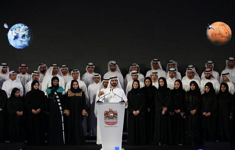 Emir de Dubai anuncia a missão 'Esperança', que deve ser lançada em 2020 (Foto: divulgação)