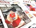 China repercute censura no polêmico fracasso de Liu Xiang nas Olimpíadas