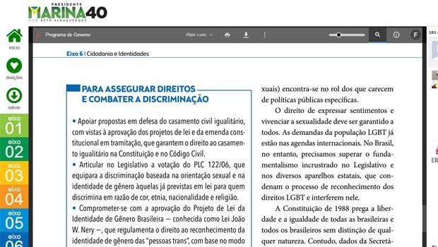Trecho que trata do casamento gay que a campanha de Marina Silva decidiu suprimir do programa de governo (Foto: Reprodução)