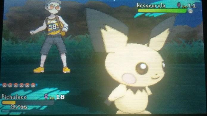 Pokémon Sun e Moon: filhotes herdam os IV de seus pais (Foto: Reprodução / Thomas Schulze)
