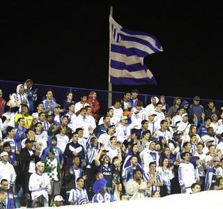 Torcida Avaí (Foto: Jamira Furlani / Avaí FC)