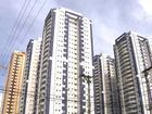 Caixa anuncia linha de R$ 4 bi para financiamento de até 85% do imóvel