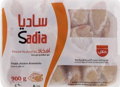 halal-sadia (Foto: Divulgação)