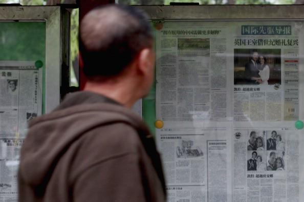 Imprensa oficial chinesa começa a publicar notícias escritas por uma máquina