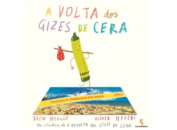 giz (Foto: Divulgação)
