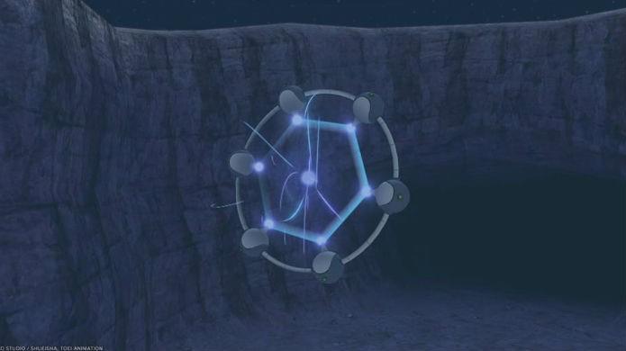 Dragon Ball Xenoverse 2: entre neste portal (Foto: Reprodução / Thomas Schulze)