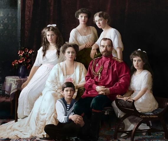 Os Romanov (Foto: Olga Shirnina)