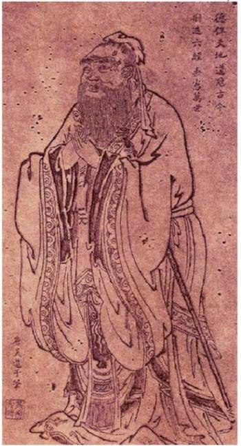 Foto (Foto: Pensamento confucionista nasceu entre os anos de 770-476 a.C., quando a China era um apanhado de reinos / Divulgação)