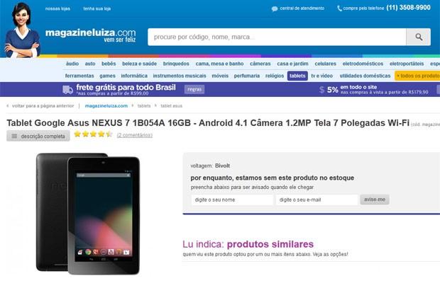 Magazine Luiza começou a vender Nexus 7 em 24 de janeiro e já está sem estoque (Foto: Reprodução)