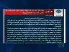 Estado Islâmico diz que ataques em Paris foram os primeiros de uma série