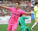 1º título do ano é do Kashima! Suzuki e Endo decidem Supercopa contra o Reds