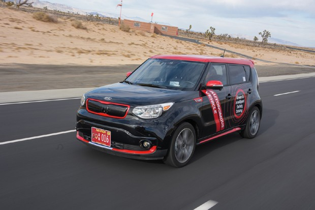 Kia lança na CES divisão para produzir carros autônomos (Foto: Divulgação)