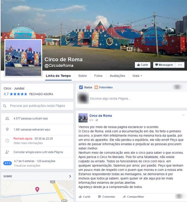 Artista morre após queda em apresentação de circo em Cajamar, na Grande São Paulo (Foto: Reprodução/Facebook/Circo de Roma)