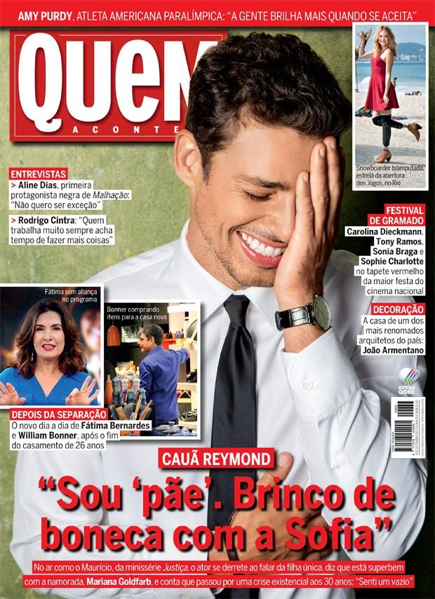 Cauã Reymond é capa de QUEM (Foto: Marcelo Tabach/QUEM)
