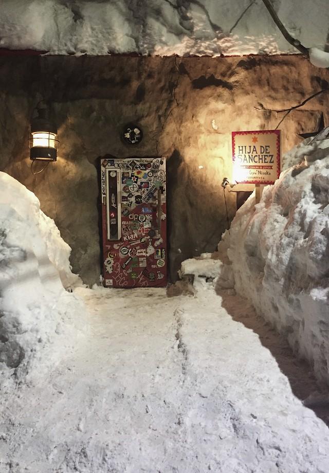 Bar da geladeira Gyu (Foto: Divulgação)
