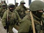 Rússia e Ucrânia podem entrar em guerra?