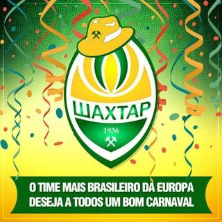 Shakhtar mensagem Brasil (Foto: Reprodução / Facebook)