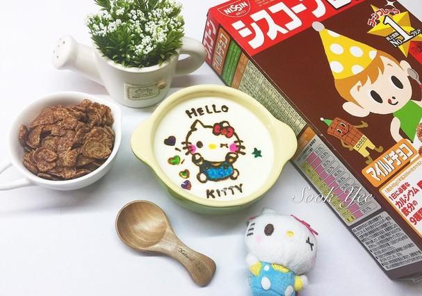 Yogurte da Hello Kitty! Morremos (Foto: Reprodução Instagram @syee_kitty0629)