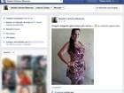 De dentro da cadeia, presa por tráfico atualiza Facebook; 'cheguei chegando'