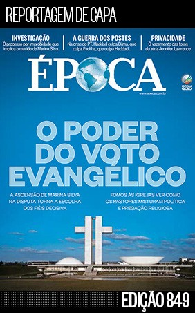 Capa home - edição 849 (Foto: ÉPOCA)