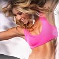Zumba Fitness (Foto: Reprodução)