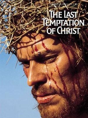 A última tentação de cristo (Foto: Reprodução/Imdb)