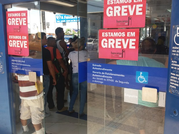 amapá; macapá; bancos; greve; caixa econômica; (Foto: John Pacheco/G1)