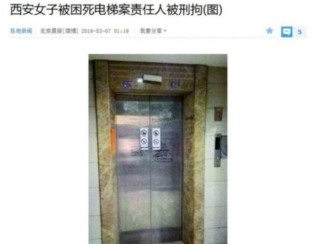 china222.jpg