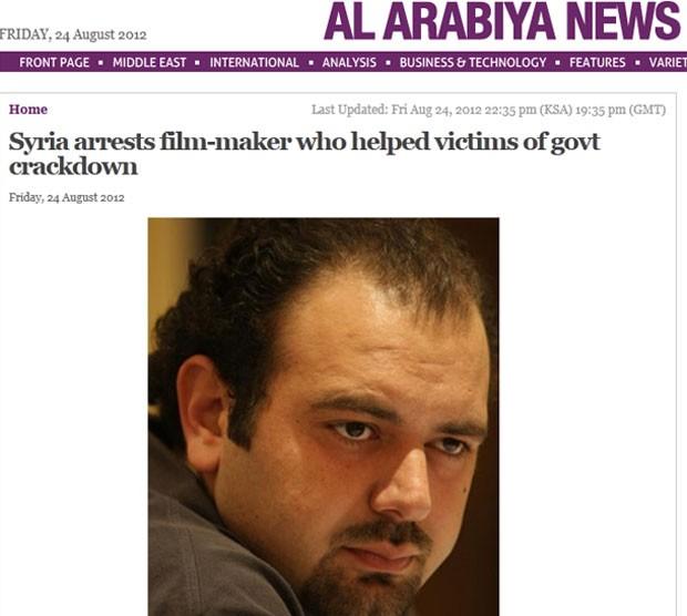 Documentarista Arwa Nairabiya (Foto: Reprodução)