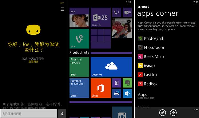 Atualização levará várias novidades ao Windows Phone (Foto: Divulgação/Microsoft)