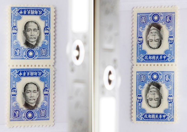 Dois selos raros com a imagem de Sun Yat-sen foram vendidos por US$ 707 mil. (Foto: Laurent Fievet/AFP)