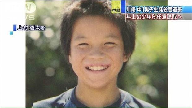 Morte de Ryota Uemura gerou grande repercussão no Japão (Foto: Reprodução)