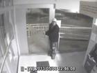 Trio suspeito de tentar arrombar caixa eletrônico é preso em Gonçalves, MG