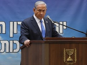 Benjamin Netanyahu durante discurso em cerimônia do Memorial Day, em Jerusalém, no dia 22 de abril  (Foto: AFP Photo/Ammar Awad/Pool)