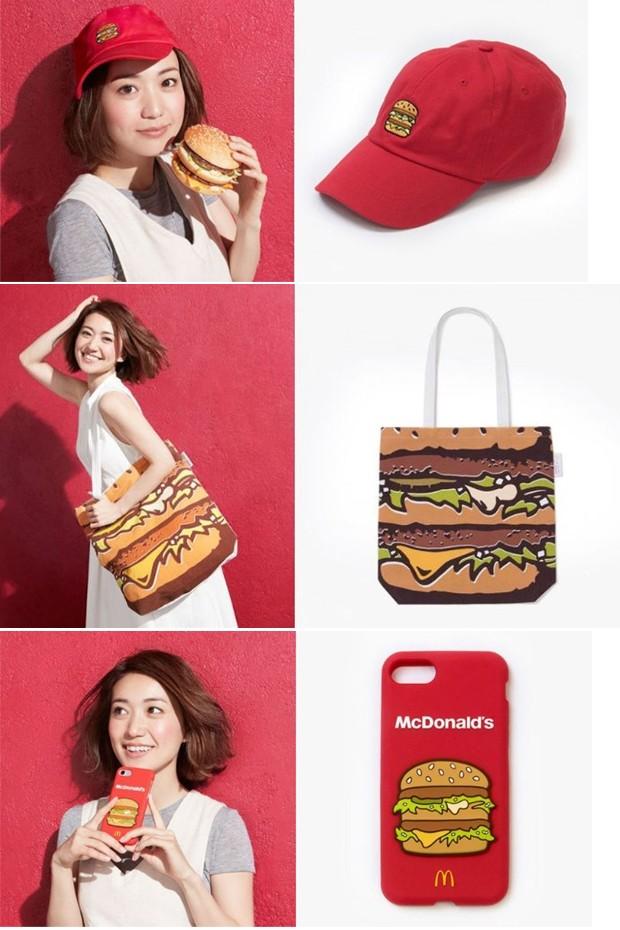 Os produtos da pareceria do fast food com a Beams Design (Foto: Divulgação)