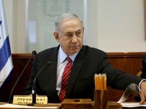 O primeiro-ministro de Israel, Benjamin Netanyahu, participa de reunião semanal de gabinete no domingo (11), em Jerusalém (Foto: Reuters/Gali Tibbon/Pool)