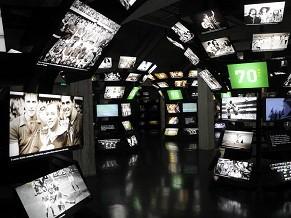 Sala Copa do Mundo - Museu do Futebol (Foto: Divulgação)