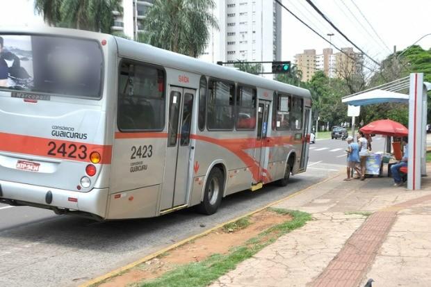 Ônibus Campo Grande (Foto: Mário Bueno/PMCG)