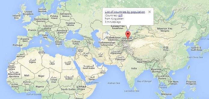 WikipediaVision mostra as edições em tempo real a partir de mapa (Foto: Reprodução/Raquel Freire)